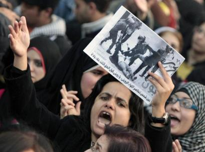 Egyptian Women protesting SCAF brutality with Women Protestors
